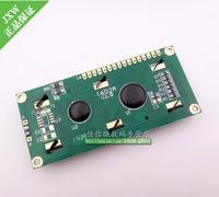 Yellow green screen 1602 LCD module LCD1602A -5 v  LCD-1602-5V