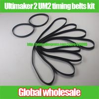 1 kit 3 D printer accessories Ultimaker 2 UM2 timing belts kit / GT2 610 * 4pcs + GT2 200 * 2pcs synchronous belt set