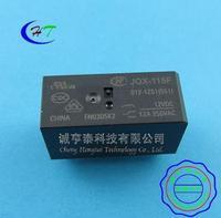 Free shipping new relay JQX-115F-012-1ZS1  JQX-115F-012-1ZS1(551) 5feet 12V