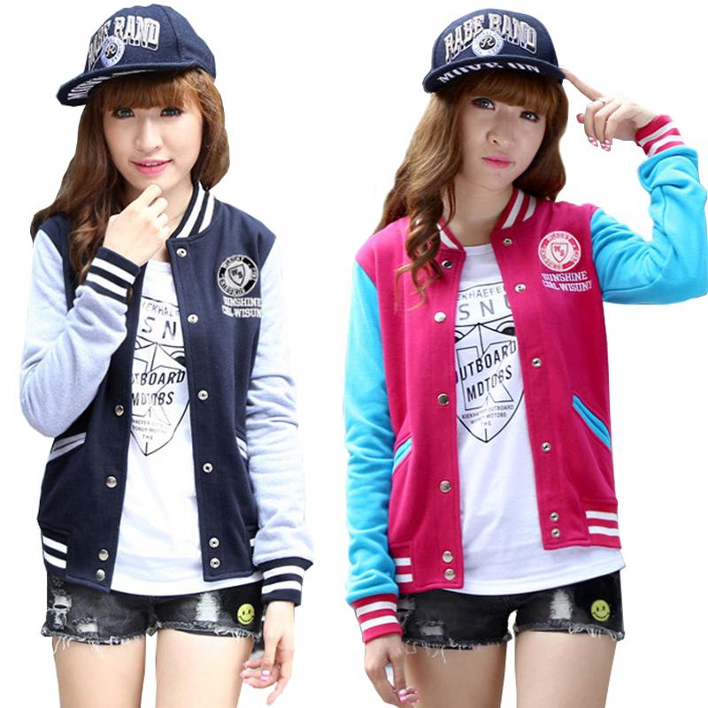 Bomber Jacket Pattern Fashion Bomber Jacket
