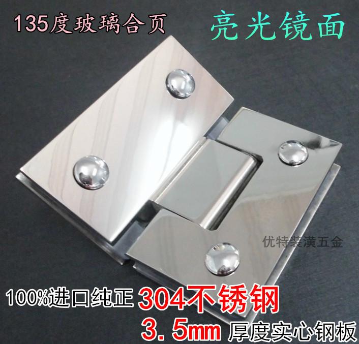 Special 304 stainless steel glass door hinge 135 degree hinge clip diamond-type shower bathroom mirror light(China (Mainland))