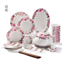Sword chinese style brief lusterware tableware bowl plate spoon chopsticks dish 56 set