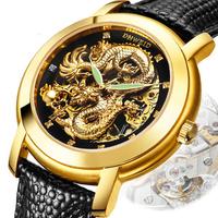 DNWEID brand luxury gold dragon men's leather steampunk skeleton watch men power golden self-wind watches relogio wristwatch