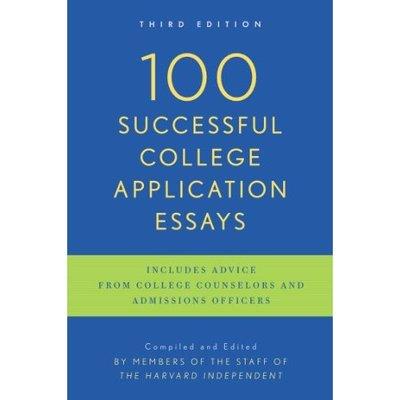 define academic success essay