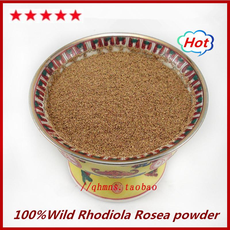 100%Pure Wild Rhodiola Rosea powder 250g(8.8 oz), Pure Natural Health Care Herbal Tea ,Top Grade Quality Herbs For Health(China (Mainland))