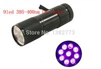 10pcs/lot Mini Portable 9 led 395nm-400nmUV Ultra Violet Blacklight 9 LED Flashlight Torch Light Lamp