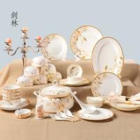 Sword bone china 56 kitchen, dining ceramics tableware bowl plate j