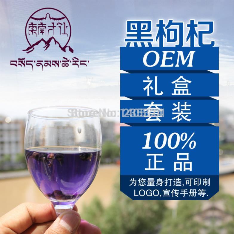 Gouji 70 goji goji wolfberry 100% new original f186000 print head printhead compatible for epson r1900 r2000 r2880 4880c 7880c 9880c oil solvent printer head