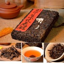 90's old aged Raw Puer tea, 250g brick Chinese Shen puer tea, more than 20 years big leaves Yunan pu er tea, cha te