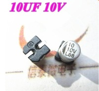 Free Shipping  200pcs/lot 10UF 10V SMD 4*5MM Radial Electrolytic Capacitor