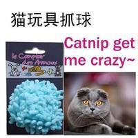 Cat toy cat pet toy cat ball cat scratch catnip ball