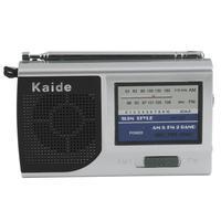Mini Portable AM FM Pocket Broadcasting Radio 2 Bands Receiver DC 3V