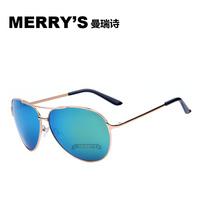 2015 MERRY'S Hot sale men Man polarization glasses,Aviator Sunglasses uva, uvb ultraviolet prevention glasses 6 colors MRY8511