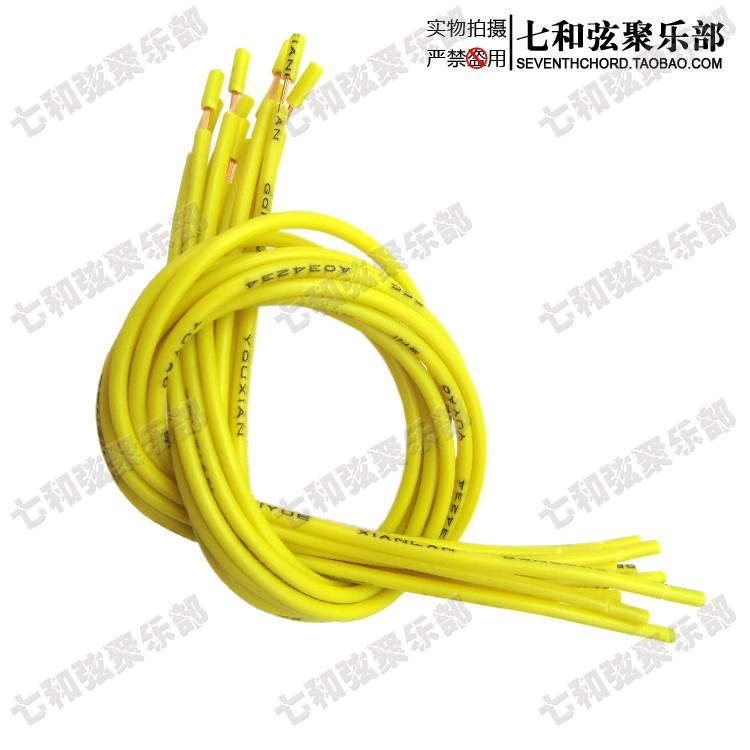 20CM Electric Guitar Bass Pickup Hookup Wire Lead Cable guitar Pots Hookup Wire Yellow 20 Pcs(China (Mainland))