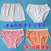 Disposable panties 100% cotton panties sports briefs