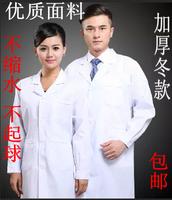 White coat short-sleeve doctor clothing thickening long-sleeve lab coat half sleeve medical uniform white pants