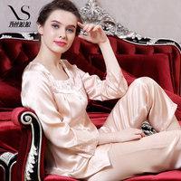 2014 new winter lady silk pajamas on mulberry silk pajamas under long sleeved pants suit