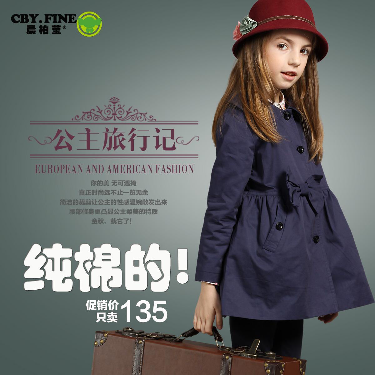 Пальто для девочек Other brands 2015 100% 110-160
