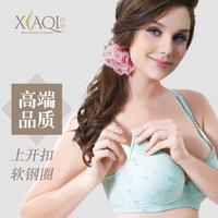 New 2015 Women Maternity Clothing bra nursing bra Fedding Front Open Pregnant underwear with wire  push up gestante  Bras