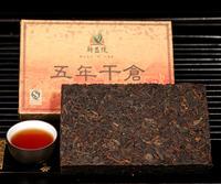 7 years old aged ancient ripe Chinese Puer Tea, shou china slimming Pu er Tea, High quality good taste Ripe Puerh tea