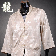 2015 New Mens Recommend Classical Dress Kungfu Dragon Chinese Casual Traditional TaiChi Ethnic Shirts 4 Colors 5 Sizes L880 (China (Mainland))