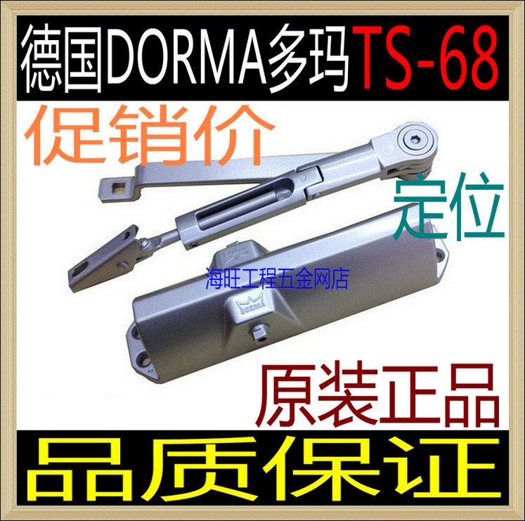 Genuine original Sodom 68 closers Dorma Door Closer TS-68 door closers axis positioning(China (Mainland))