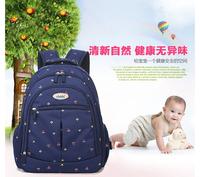 Multifunctional nappy bag mummy double-shoulder backpack mother bag large capacity mummy bag infanticipate bag