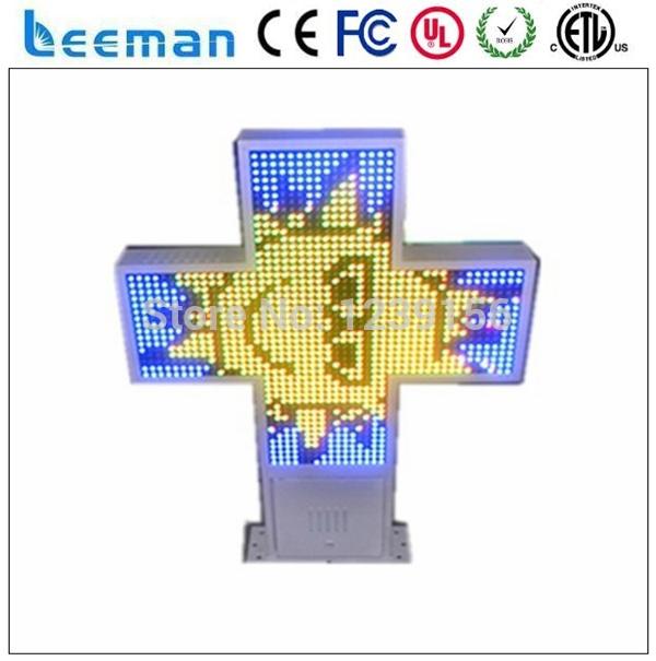 Leeman 3D LED Pharmacy cross outdoor display/IP66 waterproof/140 groups pharmacy animation/Super brghtness 3D Video(China (Mainland))