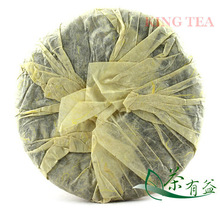 2004 ChangTai YiWu ChaHongChang Purple Bud Cake Beeng 200g YunNan Organic Pu er Raw Tea Weight