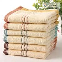 2015 Sale Bath Towels for Kim, Manufacturers, Wholesale Authentic Cotton Towel Absorbent Practical Shandong Couple Deals 0120