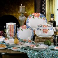 Glaze ceramics 56 quality bone china dishes cutlery set