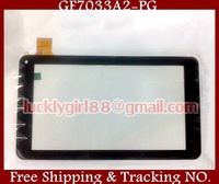 """Black/White 7"""" inch Tablet Touchscreen 87*108*18MM GF7033A2-PG Capacitive Touch Screen Panel Digitizer Glass Sensor Replacement"""