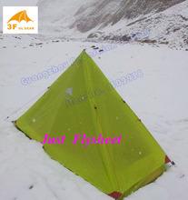 3Ful Gear Pedestrian 3 season 1 resident professional PU coating outdoor pyramid flysheet(China (Mainland))