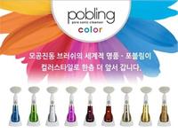 New Pobling Deep Pore Cleansing Sonic Vibration Cleanser Face Brush - white