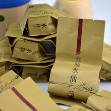 6 pcs small tea bags Shui Xian Da Hong Pao Tea, big red robe wuyi cliff tea, yan cha ,dahongpao rock tea