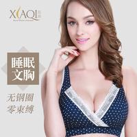 Brand Quality Women Nursing bra maternity underwear wireless push up to teethe 100% cotton vest design sleeping underwear