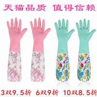 Thickening rubber gloves plus velvet dishwashing gloves waterproof leather laundry lengthen latex gloves