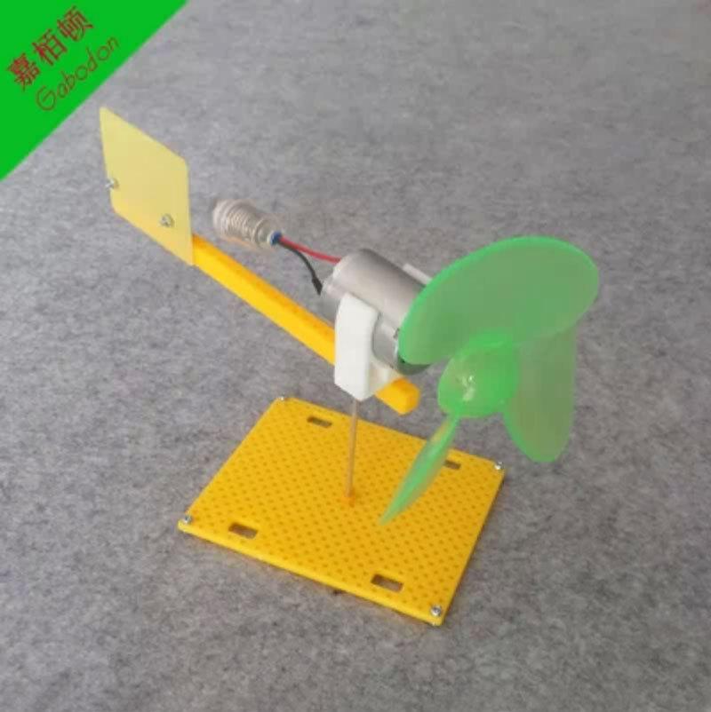 Генератор энергии BUTTERFLY 2 BY05A генератор бензиновый eurolux g2700a