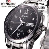 watch accusative BINGER watch men automatic mechanical watch waterproof Mens