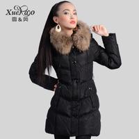 Large fur collar slim thickening coat medium-long down female 1228