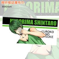 New Japanese Anime Cartoon Kuroko No Basketball Microfibre Bath towel towels bathroom washcloth no.98750