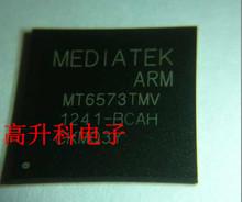 Smartphone CPU MT6573TMV