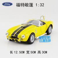 Gift for baby 1pc 12.5cm mini delicate Kinsmart Ford 1965 Shelby Cobra roadster car pull back alloy model children toy