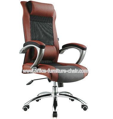 ergonomic PU office chair(China (Mainland))