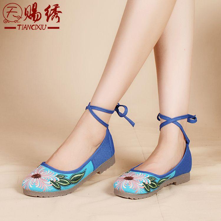Primavera 2015 final tendão carne velhos sapatos de pano pequim sapatos bordados nacional de vento planas documentários sapatos para sapatos femininos(China (Mainland))