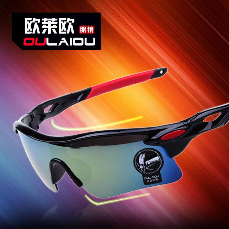 Free Shipping 2015 Sport Sunglasses Men Fashion Outdoor Fishing Women