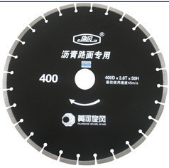 Asphalt concrete saw blade high-end laser welding diamond saw blade saw blade to the Yellow River cyclone factory direct sale(China (Mainland))