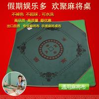 Quality pearl goatswool mahjong pad mahjong table cloth mahjong cloth mahjong table meters belt chessboard