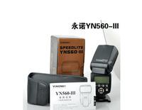 Yongnuo YN-560 III for Nikon,Yongnuo YN560III YN 560 III for Nikon Ultra-long-range wireless flash Speedlite