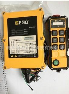 Taiwan, Czech Republic, wireless EGO-G800 (Taiwan original) wholesale wholesale continent's total generation(China (Mainland))
